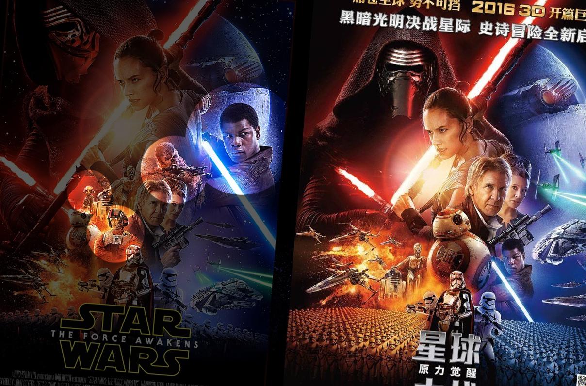 los-chinos-el-color-melaza-y-stars-wars