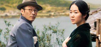 Tráiler de 'Nagasaki, Recuerdos de mi Hijo', de Yoji Yamada