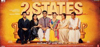 Los tópicos en Bollywood – Parte 1