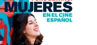 SEMINCI 2018: El Festival acogerá el II Foro de Mujeres en el Cine Español